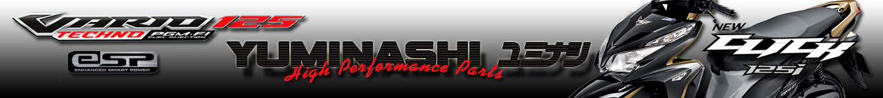 OFFICIAL YUMINASHI GLOBAL WEBSITE