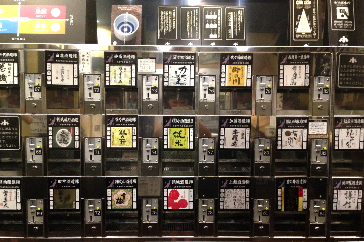sake vending machine