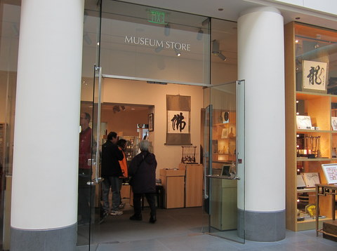 asian museum stores