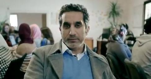 Bassem Youssef Eyes BassemYoussef.jpg