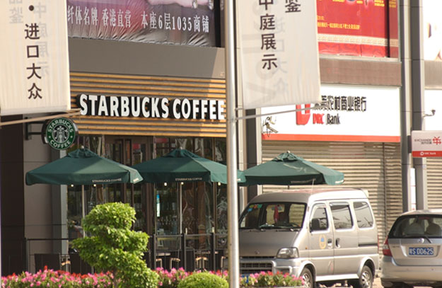 China Starbucks