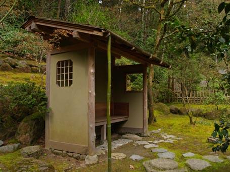 Design snapshot japanese waiting shelter katie for Japanese garden room