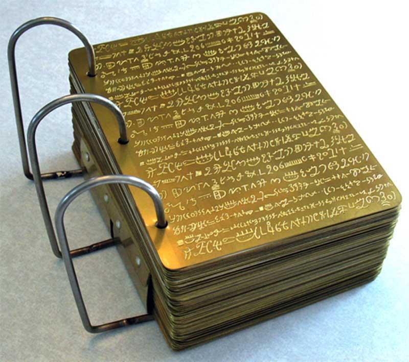 Joseph Smith  Wikipedia