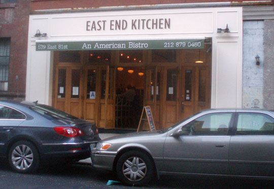 East End Kitchen Home New York Journal