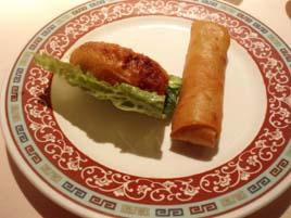 """حصري مطعم """"تسي يانغ"""" بقطر"""