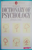 Dictionary of Psychology (1st ed.)
