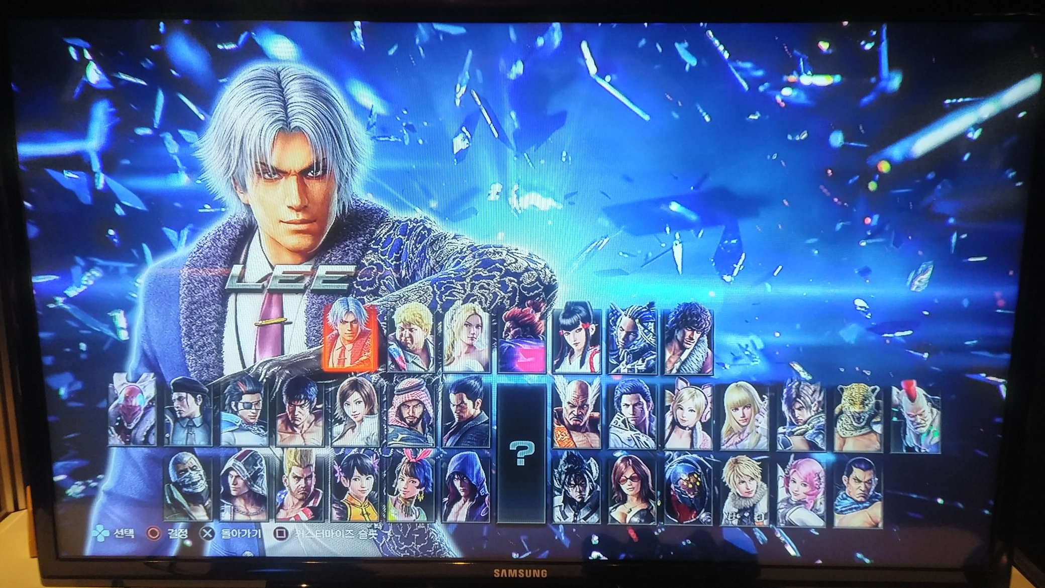 New Footage Of Console Tekken 7 Shows Lee Chaolan In Action