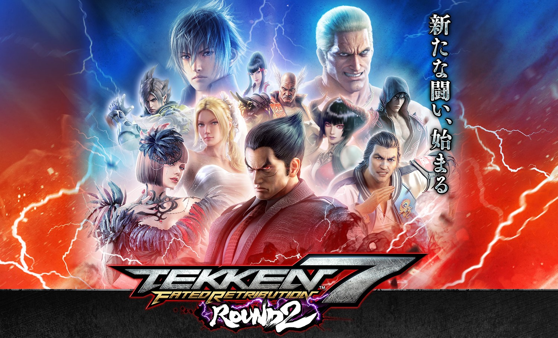 Season 2 Update For Tekken 7 Fated Retribution Coming February