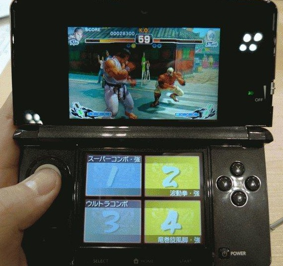 street fighter 3DS Overtheshoulderview-ssf4-3ds