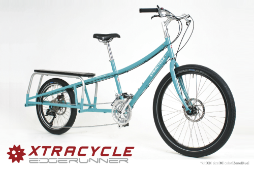 Totcycle Family Biking Quot Midtails Quot The New Family Ride