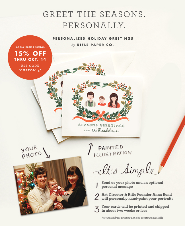 Rifle blog personalized holiday cards