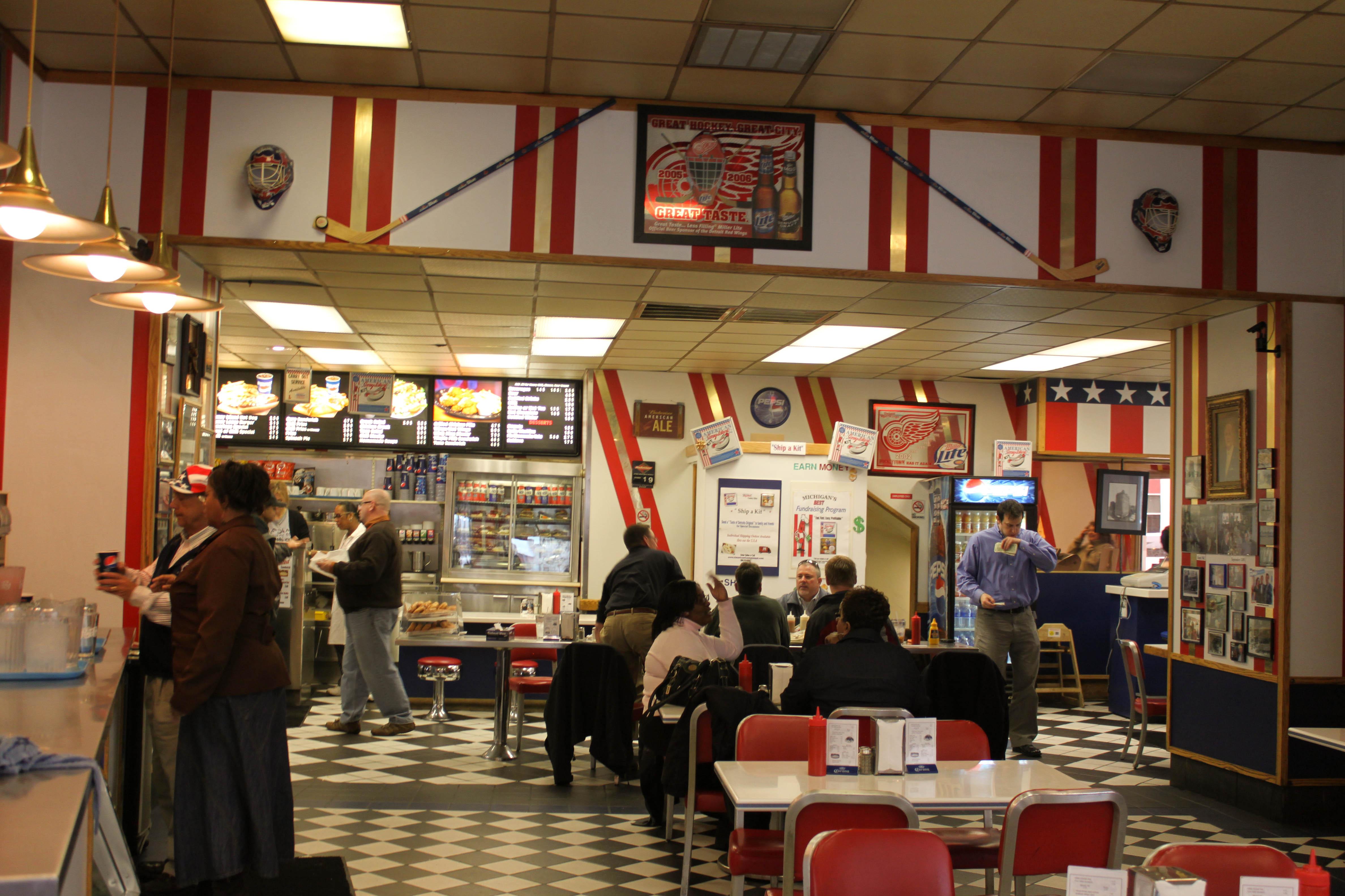 Restaurant Chinar Coney Island