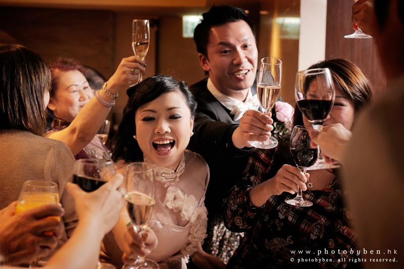 photobyben wedding day