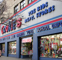 LuLu's for baby, located on 5th Avenue in Park Slope, Brooklyn, is a specialty baby & toddler boutique filled with a wonderful selection of baby care products, clothing, books, and toys. Our store is the perfect place for all new parents to find the basic essentials for their new baby & .