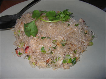 cellophane noodles with fresh dungeness crab meat - $13.50
