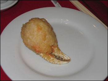 deep fried stuffed crab claw with shrimp paste