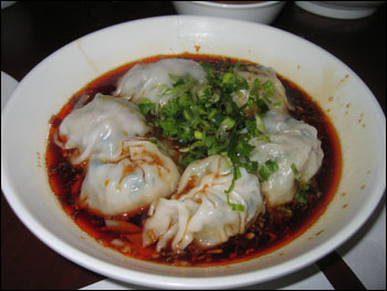 red oil wontons