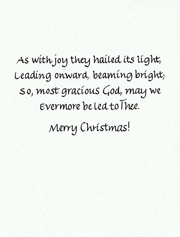 christmas card verses inside MEMES
