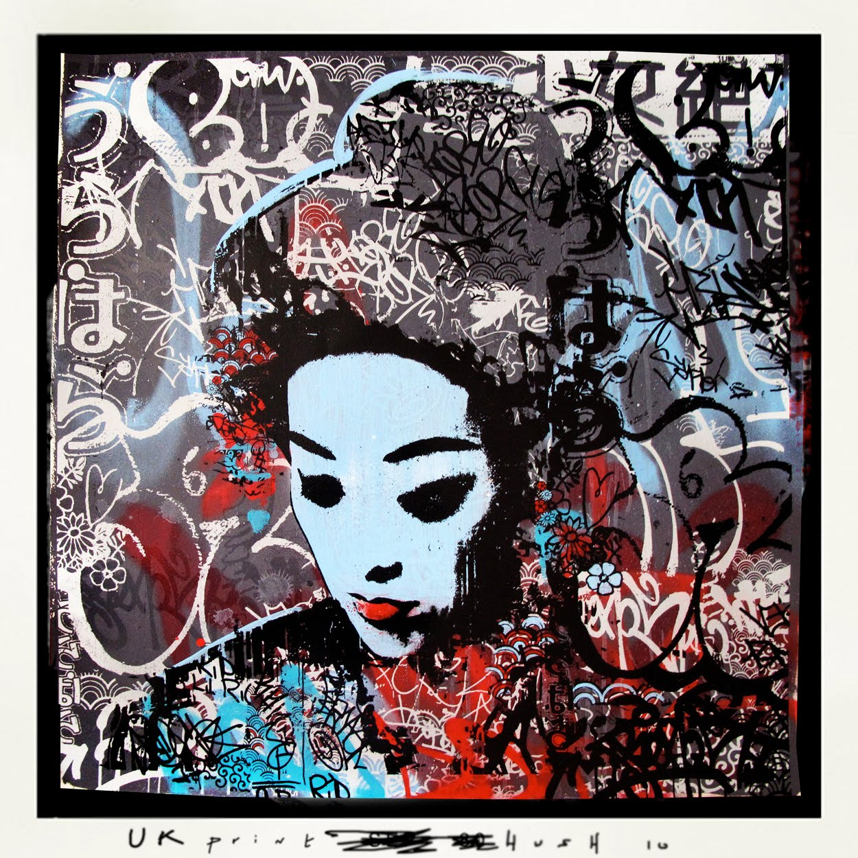 Here are some details regarding the free print give away from artist hush these are being released in conjunction with his found art show at white