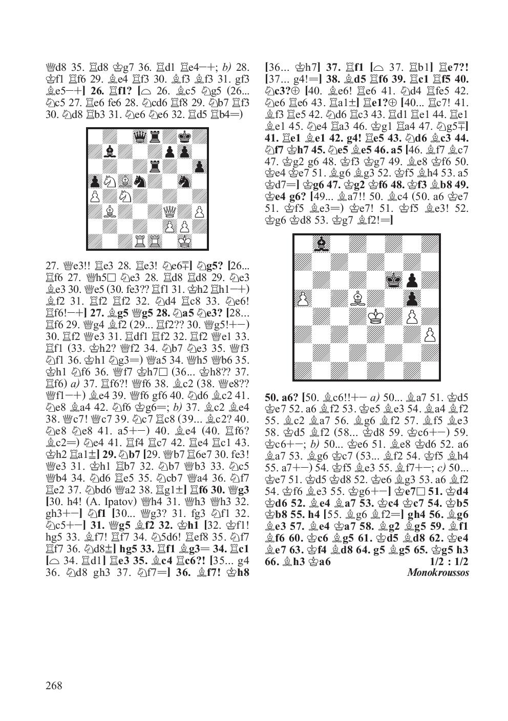 The Chess Mind The Chess Mind Blog