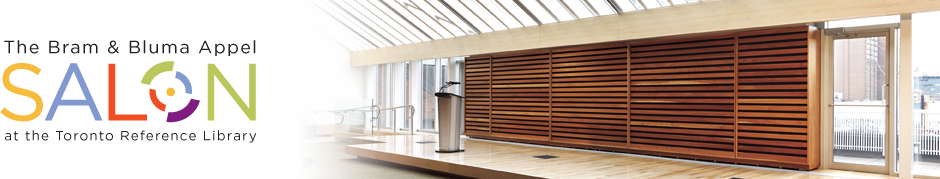 The Bram & Bluma Appel Salon