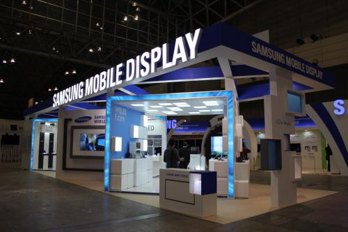 Samsung Exhibition Booth Design : The display industry news source for