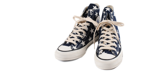 04169808b4756f Inventory Magazine - Inventory Updates - Converse Addict Star Canvas Hi