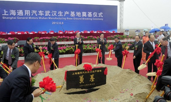 http://thomaspmbarnett.com/storage/GM-Wuhan-plant-groundbreaking-ceremony-582x348.jpg?__SQUARESPACE_CACHEVERSION=1354556361864