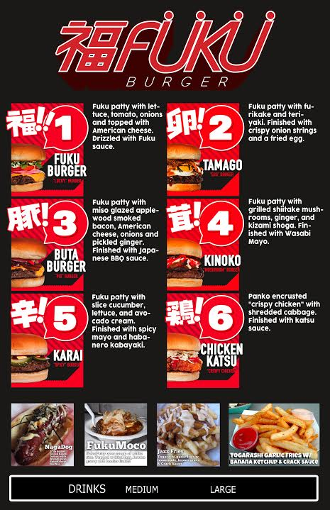 Las vegas food truck fukuburger menu for Aka japanese cuisine menu