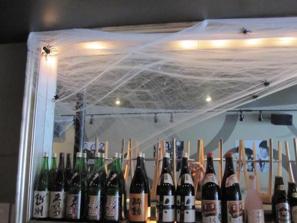 Made by gc journal restaurant halloween decorations