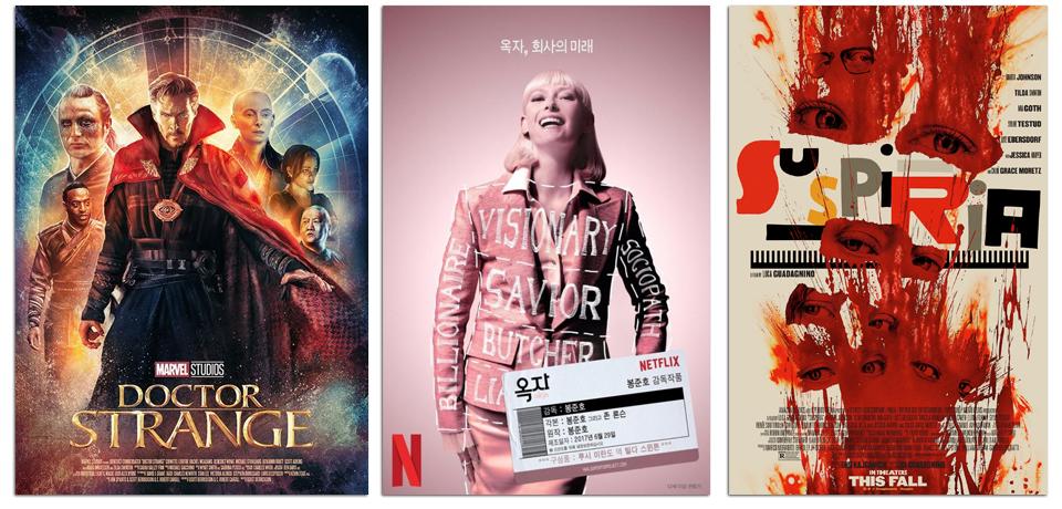 Posterized: Tilda Swinton's Greatest Hits - Blog - The Film