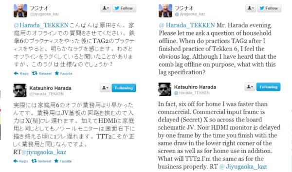 TTT2: Harada Confirms Arcade & Console both have 1 frame of Lag ...