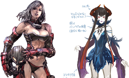 Female Vampire Wins Fan Vote For The Next Tekken Revolution