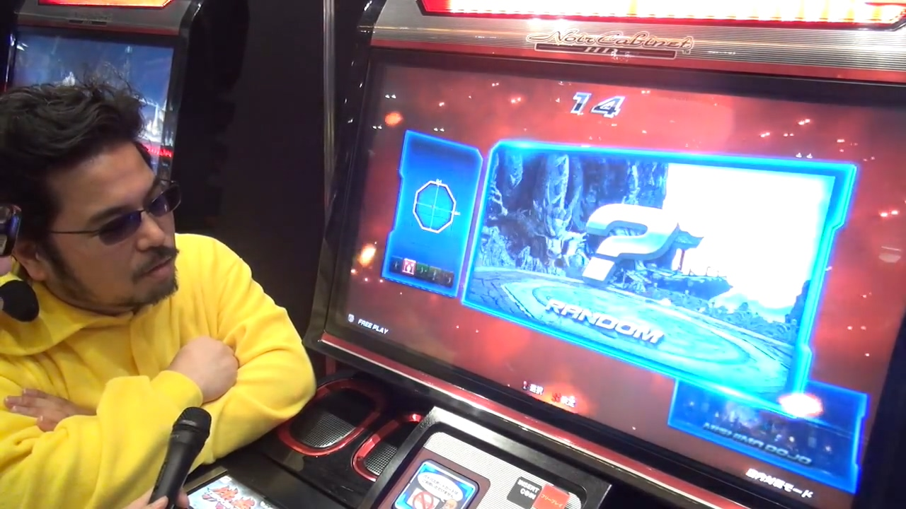 Japan Amusement Expo Tekken 7 News Round-Up - News