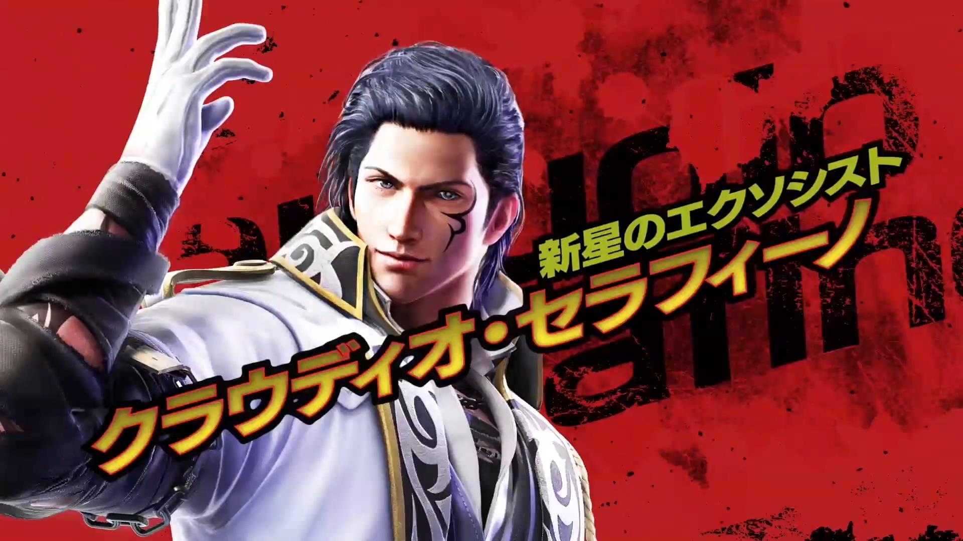 Tekken 7 - Claudio Serafino Movelist Rundown - News - Avoiding The
