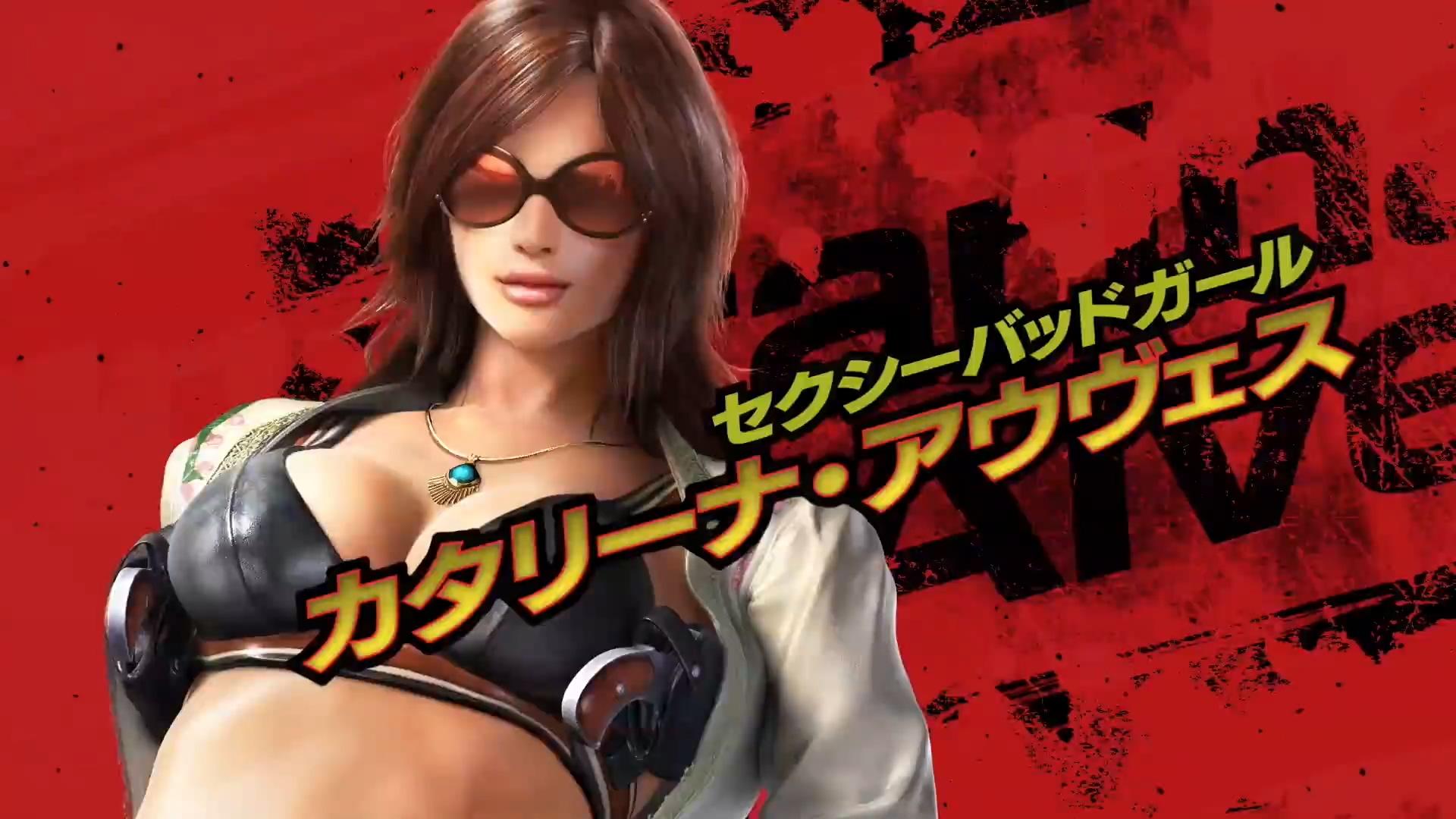 Tekken 7 - Katarina Alves Movelist Rundown - News - Avoiding