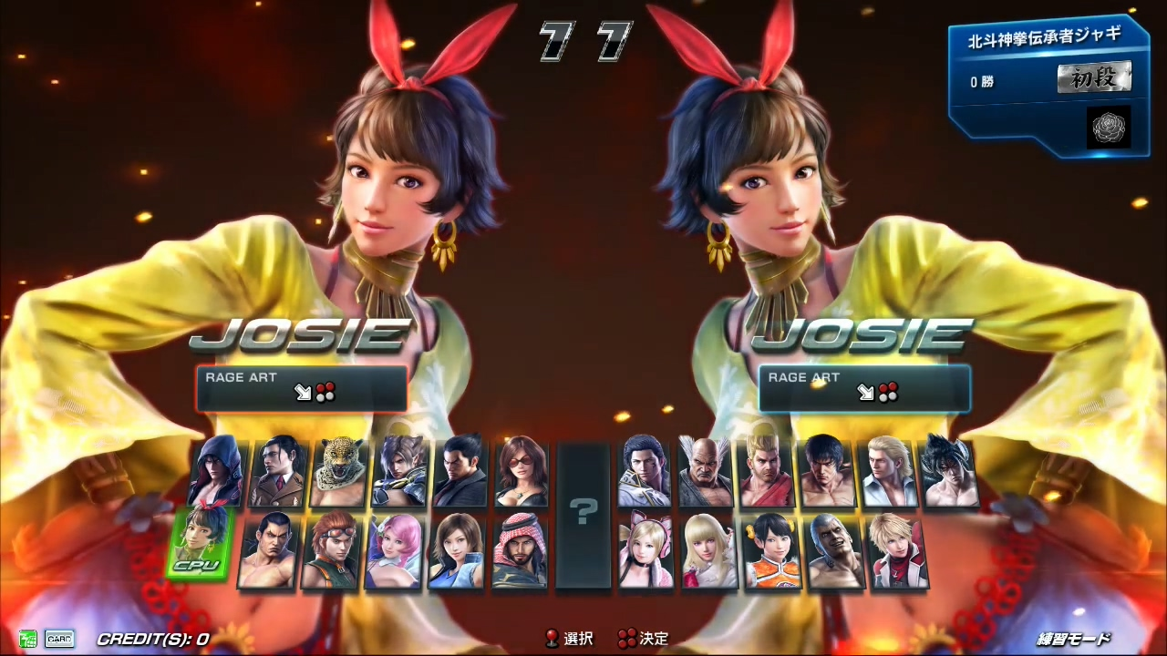 Tekken 7 - Josie Rizal in Practice Mode Footage - News