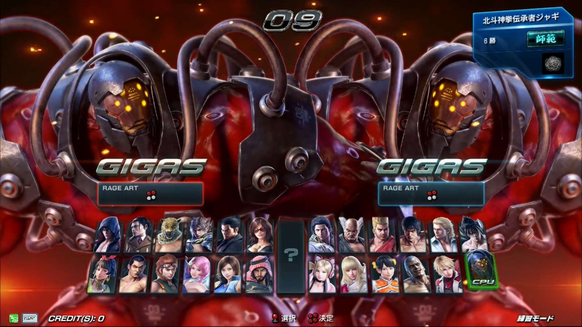 Tekken 7 Gigas In Practice Mode Videos News Avoiding The Puddle