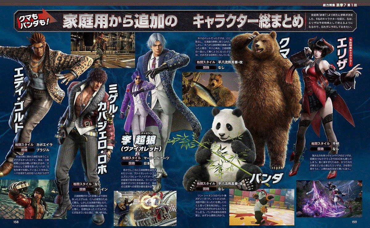 Famitsu Scans Of Tekken 7 S Characters Gameplay Modes News