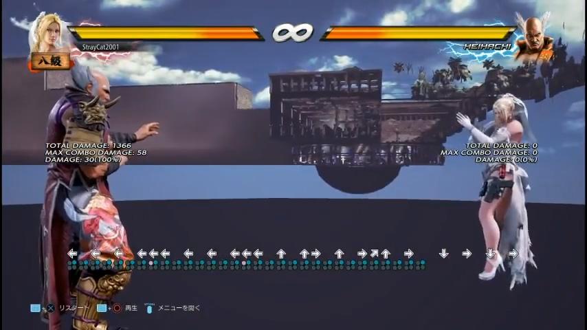 Tekken 6 roulette spaceship