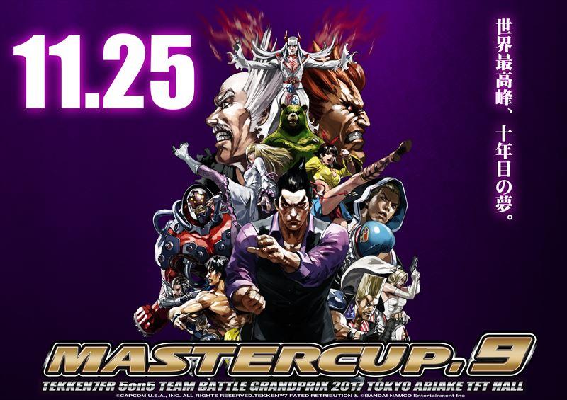 MASTERCUP 9 | World's Largest 5on5 Tekken 7 Team Tournament