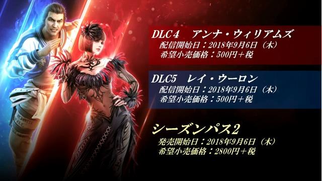 Tekken 7 Season 2 Begins September 6 With Anna Lei Gameplay