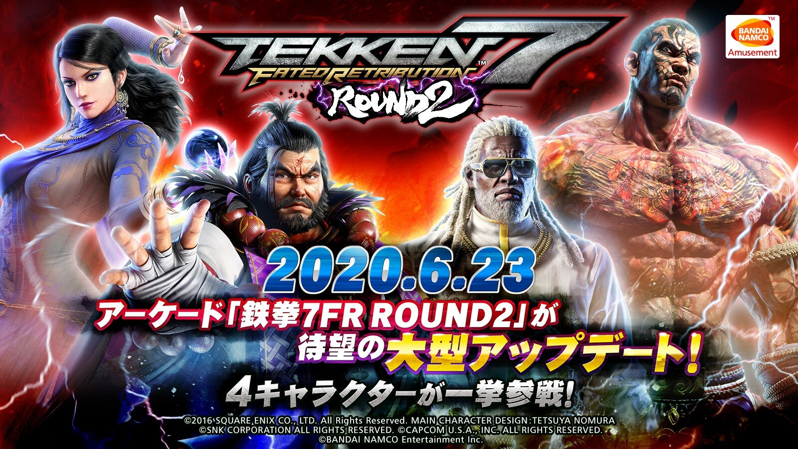 Large Scale Update For Arcade Tekken 7 Fated Retribution Round 2 Launches June 23 News Avoiding The Puddle