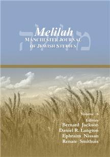 Melilah vol.6 (2009)