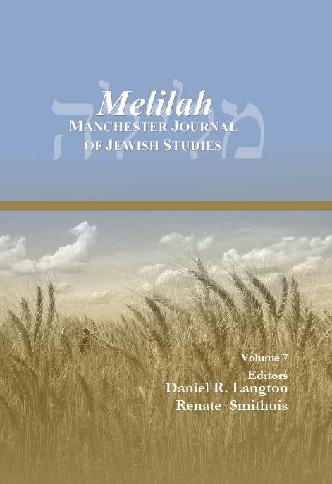 Melilah vol.7 (2010)