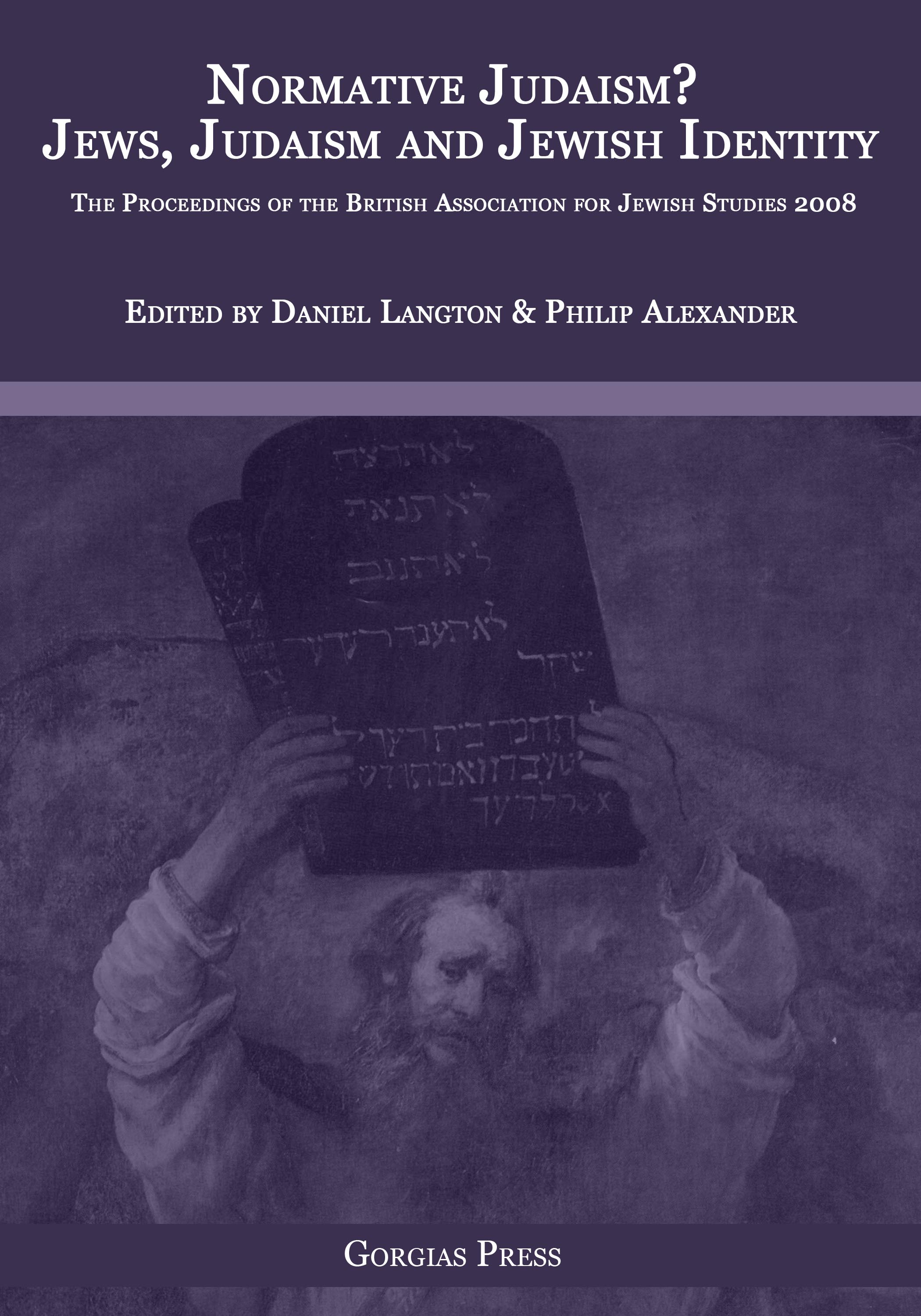 Normative Judaism? Melilah supplementary volume 1 (2012)