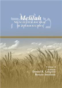 Melilah vol.8 (2011)
