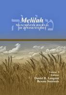 Melilah vol.9 (2012)