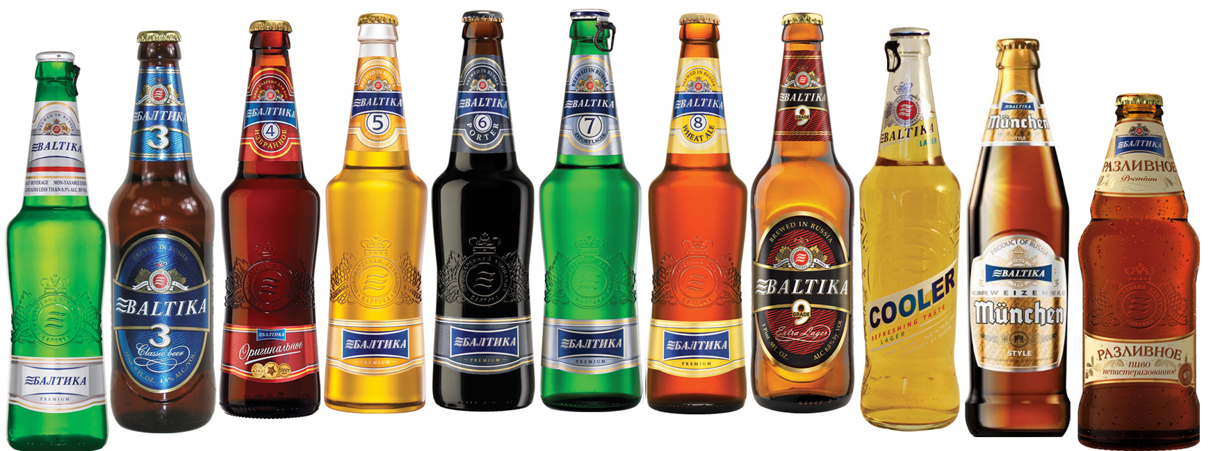 Baltika Beer in Antigua Guatemala – AntiguaDailyPhoto.Com