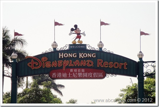 HKD Welcome Mickey